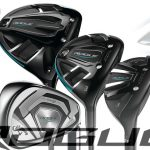We-Ko-Pa Golf Club Upgrades Rental Club Program with Callaway Rogue Series